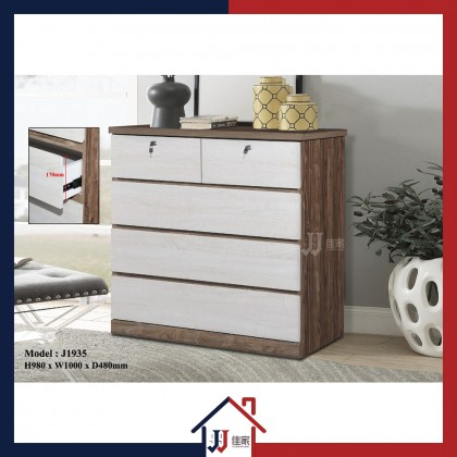 J Series Chest of Drawer with 5 Compartments
