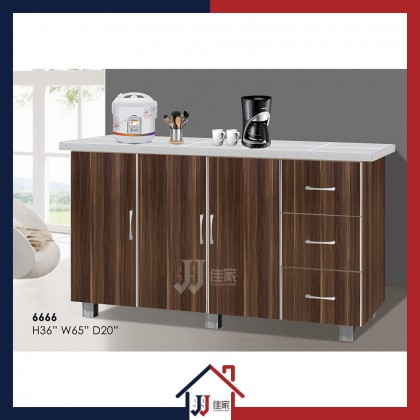 5.5ft Low Kitchen Cabinet
