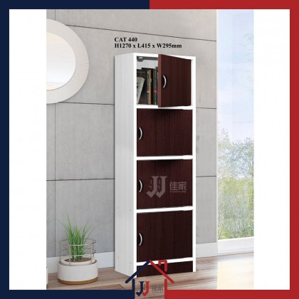 Utility Shelf & Book Shelf with 4 Compartments & Doors