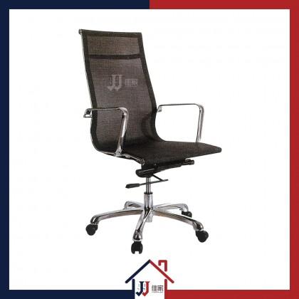 Ergonomic High Back Mesh Chair with Chrome Base