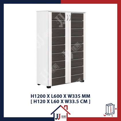 GRAY 2 Doors Shoe Cabinet with 6 Compartments