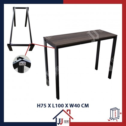 XENA Console Table & Study Table